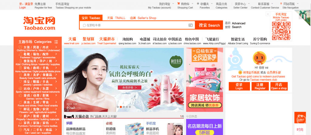 Why people use Taobao for shopping from China?
