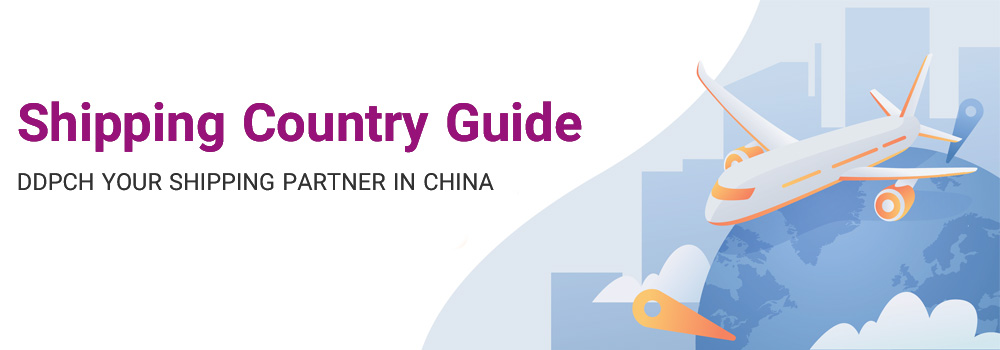 Shipping Country Guide