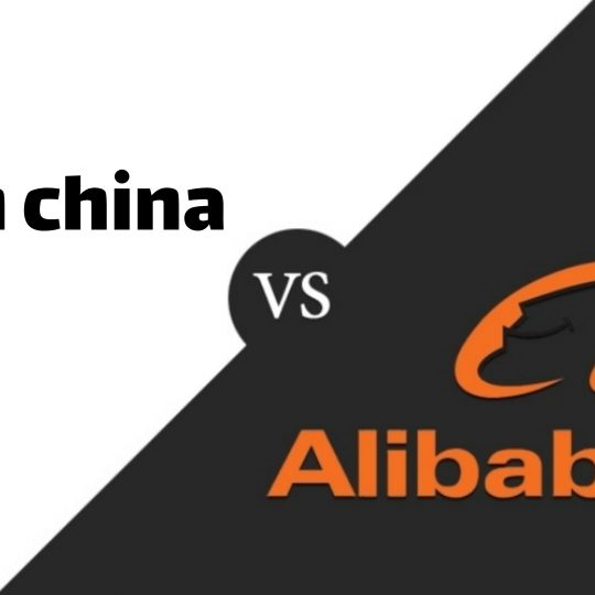 Alibaba VS made in china (Full Guide)