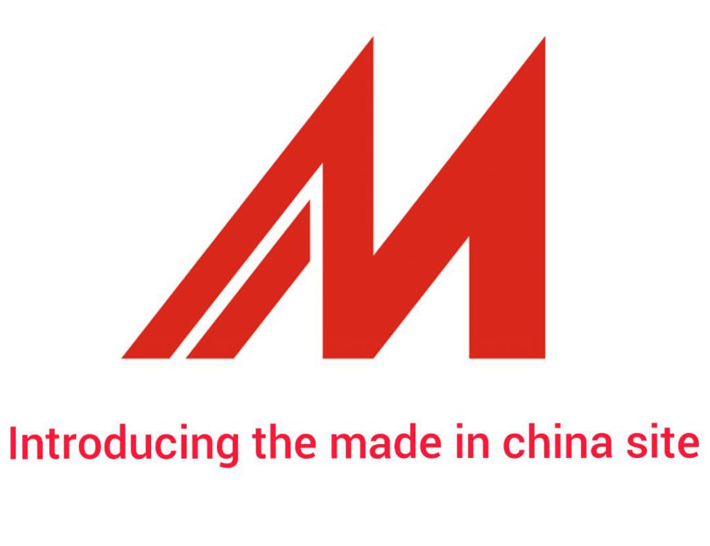 Introducing the made in china site