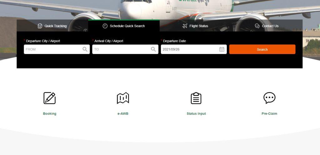 Air Cargo Tracking (EVA)