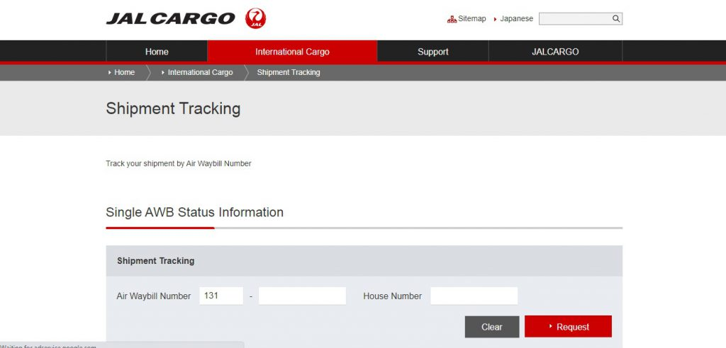 Air Cargo Tracking (Japan Airlines)